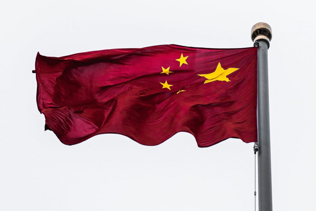 Novel Patent Law in China – New Patent Infringement Risks and Forum Shopping Options? [GER ONLY]